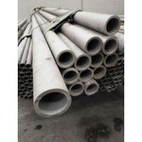 国标304厚壁不锈钢无缝管Φ108×10工业酸洗NO.1雾白面 执行标准GB/T14976-2002