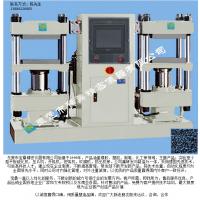 东莞宝鼎BD-8820-AE平板硫化机/单层电热水冷/程控型 价格优惠 质量好