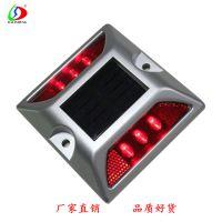 太阳能铝LED反光道钉灯 带腿带柱 抗压强 高亮度 防水IP68
