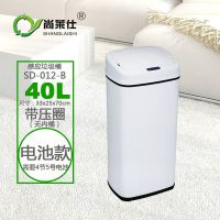 尚莱仕SD-012-A 40L方型不锈钢智能感应垃圾桶
