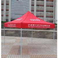 展览帐篷大伞定制,昆明3*3促销帐篷大伞印刷logo