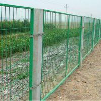 焊接铁丝网护栏网 市政园林绿地围栏 框架隔离网护栏网厂家