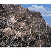 供应贵州主动边坡防护网 自然灾害防护网厂家 瑞隆金属丝网