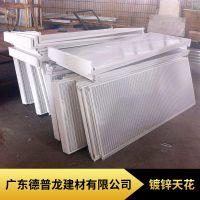广州德普龙静电粉末喷涂4S店镀锌天花热转印技术厂家特卖