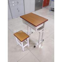 济源儿童升降课桌椅 新乡小学生实木课桌椅