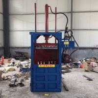 10-100吨液压打包机厂家定做 废纸箱 饮料瓶打包机生产厂家