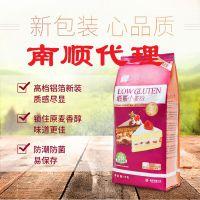美玫低筋粉 特级低筋面粉蛋糕粉饼干原料小麦粉1kg 烘焙原料批发