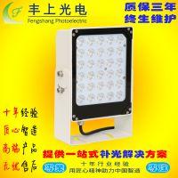 LED监控补光灯大功率补光灯摄像补光宽电压防水防雷30W厂家直销