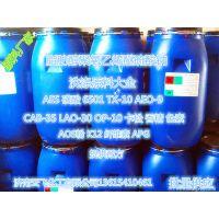 现货 tx-10 乳化剂 AES 磺酸 6501 CAB-35卡松 去油剂