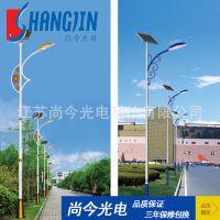 双臂太阳能LED路灯厂家直销 新农村太阳能路灯