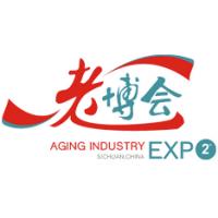 2017第五届中国(四川)养老服务业和老龄产业博览会