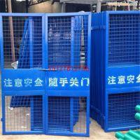厂家供应施工电梯门 建筑防护门 建筑安全防护网