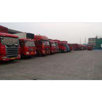 上海到安庆专线机械运输价格|承诺守信