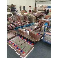 上海艾保板式换热器设备 专业生产蒸发器 冷凝器 钎焊板式换热设备