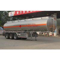 40吨铝合金运油半挂车