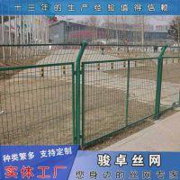 喷塑仓库隔离网 蓝色防护栅栏网规格 厂家供货