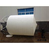 10立方尖底排污罐 10吨尖底塑料罐 10吨锥底沉淀罐