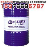 大型汽修厂专用机油(图)_润滑油OEM代加工_四平润滑油