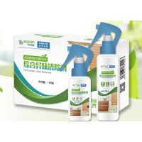 全国代理加盟、综合异味清除剂除去异味、家装除醛除味、自主研发国家专利