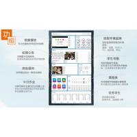广东21.5寸教学智能化管理班牌 佰分云素质教育软件