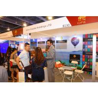 2018第八届北京海外置业及投资移民展