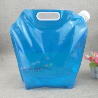 食品级LDPE便携式折叠水袋 吸嘴自立袋按客订制印刷LOGO 5升透明液体袋