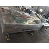 供应DZ-1100滚动式气调真空包装机 可倾斜式智能系统