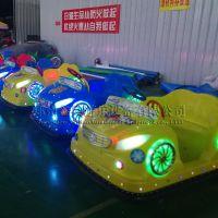 新款奥迪电动玩具车碰碰车宝马彩灯广场游乐设备