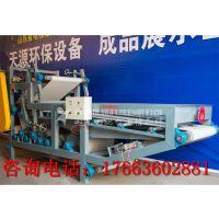 污泥处理设备 污泥脱水机 污泥干化设备 山东天源压滤机生产
