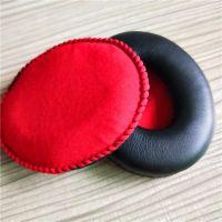 厂家专业定制吸塑成型皮耳套 高周波热压成型耳机套