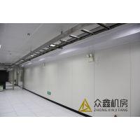 机房专用墙板 机房彩钢板厂家