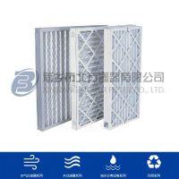 BKL铝框折叠式初效过滤器 初效板式过滤网