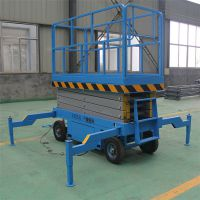 供应10米移动式升降机,载重500kg,12米四轮移动升降机价格