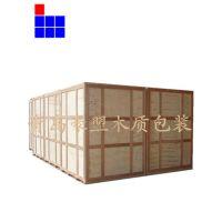 青岛包装箱厂家港口装卸送货上门 尺寸加工四面进叉定制