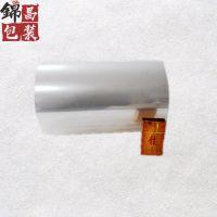 东莞厂家供应BOPP烟膜 opp热封膜 全自动包装专用膜 日化用品包装膜