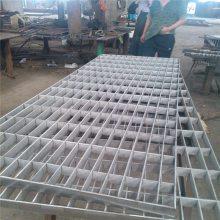 顺旺钢格板 市政地沟盖板价格 高空检修平台踏步板