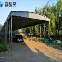 平湖推拉仓储雨棚布定做-活动雨篷厂家-移动伸缩雨蓬图片