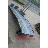移动式登车桥惠州阳江实力工厂订制液压登车桥叉车起重装卸平台