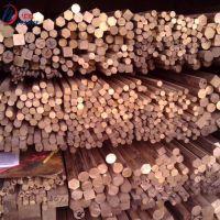 进口台湾C15725氧化铝铜 耐磨抗烧蚀 点焊电极材料