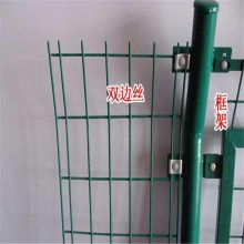 小区围墙护栏 厂区围网 框架隔离栅