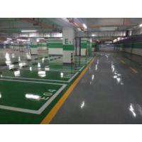 贵州源华成地坪工程是主要经营环氧地坪,其产品还包括:停车场地坪,环氧彩砂地防静电地坪