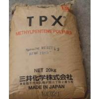 供应PMP 日本三井化学 MX002 薄膜,生活消费品,涂覆应用 耐化学品,耐热,无毒