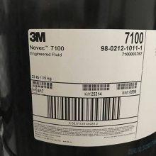 3M NOVEC HFE-7100氟化液(小包装)