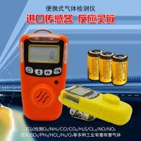 厂家直销西安华凡HFP-1403便携式免充电H2气体检测仪氢气报警器