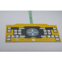 带3MM 5052 氧化白、喷砂铝板的面积较大的薄膜开关按键用于挖掘机的控制器)