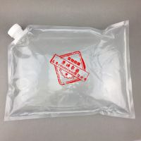 透明软体5公斤纯净水吸嘴自立袋子定制可印刷图案商标10斤饮料袋供应厂家