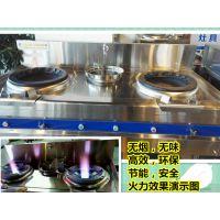 甲醇燃料节能灶 环保油双炒单尾灶 四川生物油炉具厂家