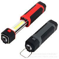 多种功能LED灯厂家新款COB伸缩工作灯LED手电筒塑料手电筒