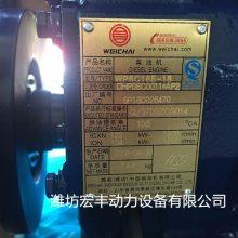 潍柴原装船用发动机 WP6C165-18 涡轮增压120千瓦 165马力柴油机