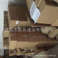 美国转运进口清关化妆品转运进口 美国彩妆包税进口清关 香港进口